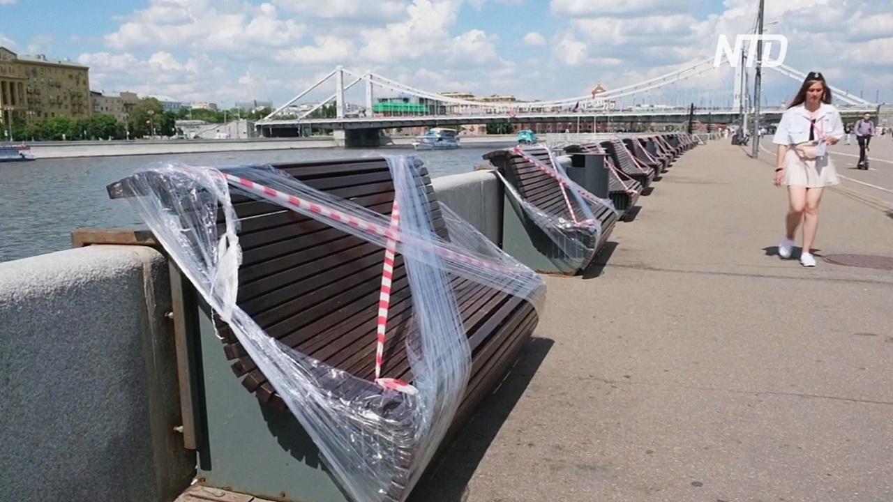 В Москве из-за коронавируса ввели новые карантинные ограничения