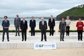 Итог саммита G7: экономика, климат и вакцинация