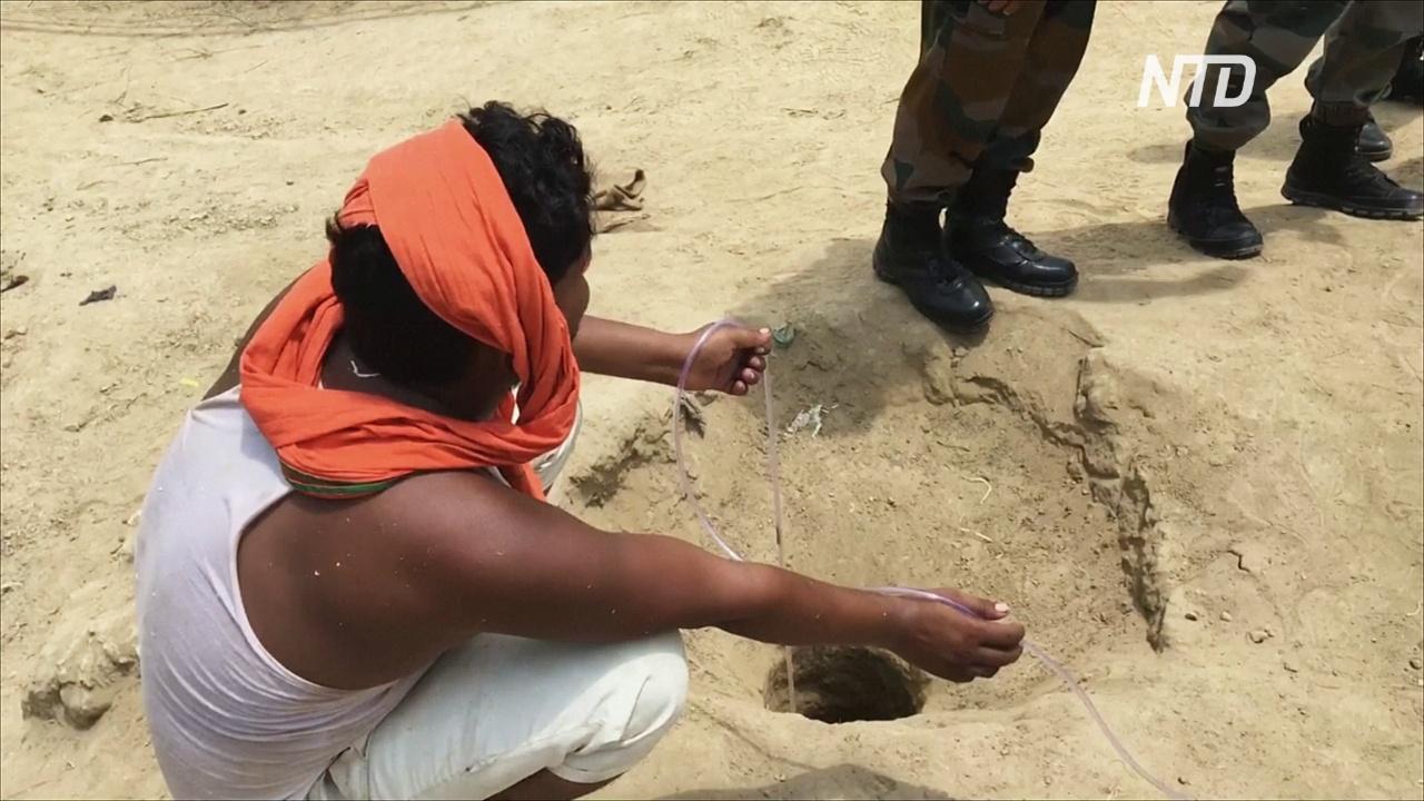 В Индии спасли мальчика, упавшего в скважину глубиной 55 метров