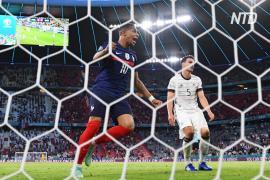 Евро-2020: Франция победила Германию, Португалия обыграла Венгрию