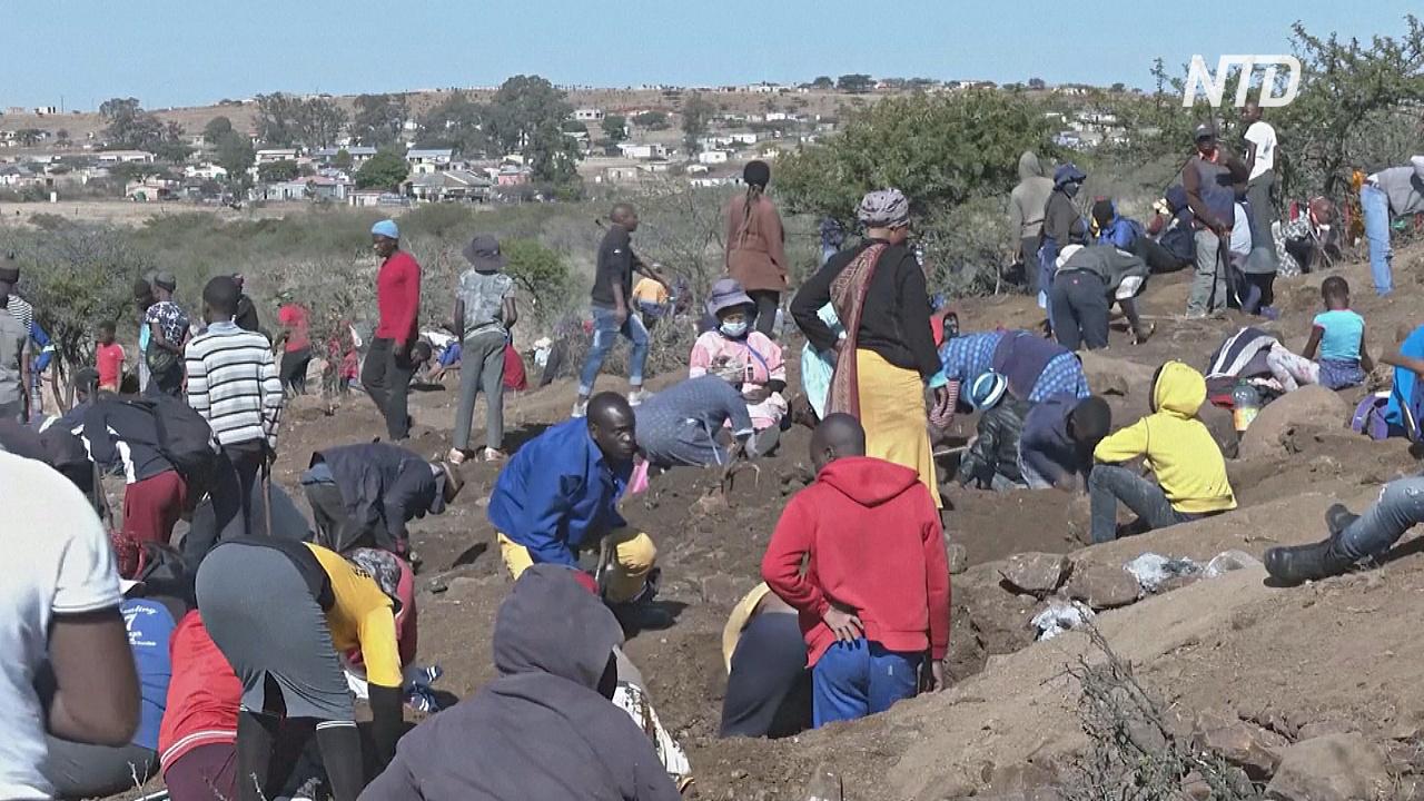 Алмазная лихорадка охватила деревню в ЮАР