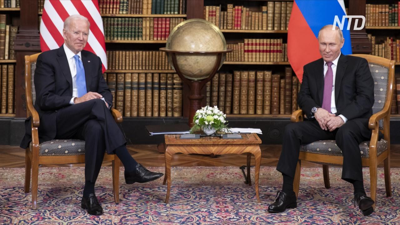 Первые переговоры Байдена с Путиным прошли в Женеве