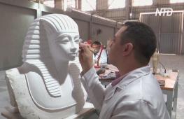 Маска Тутанхамона и бюст Нефертити: в Египте делают точные копии древних артефактов