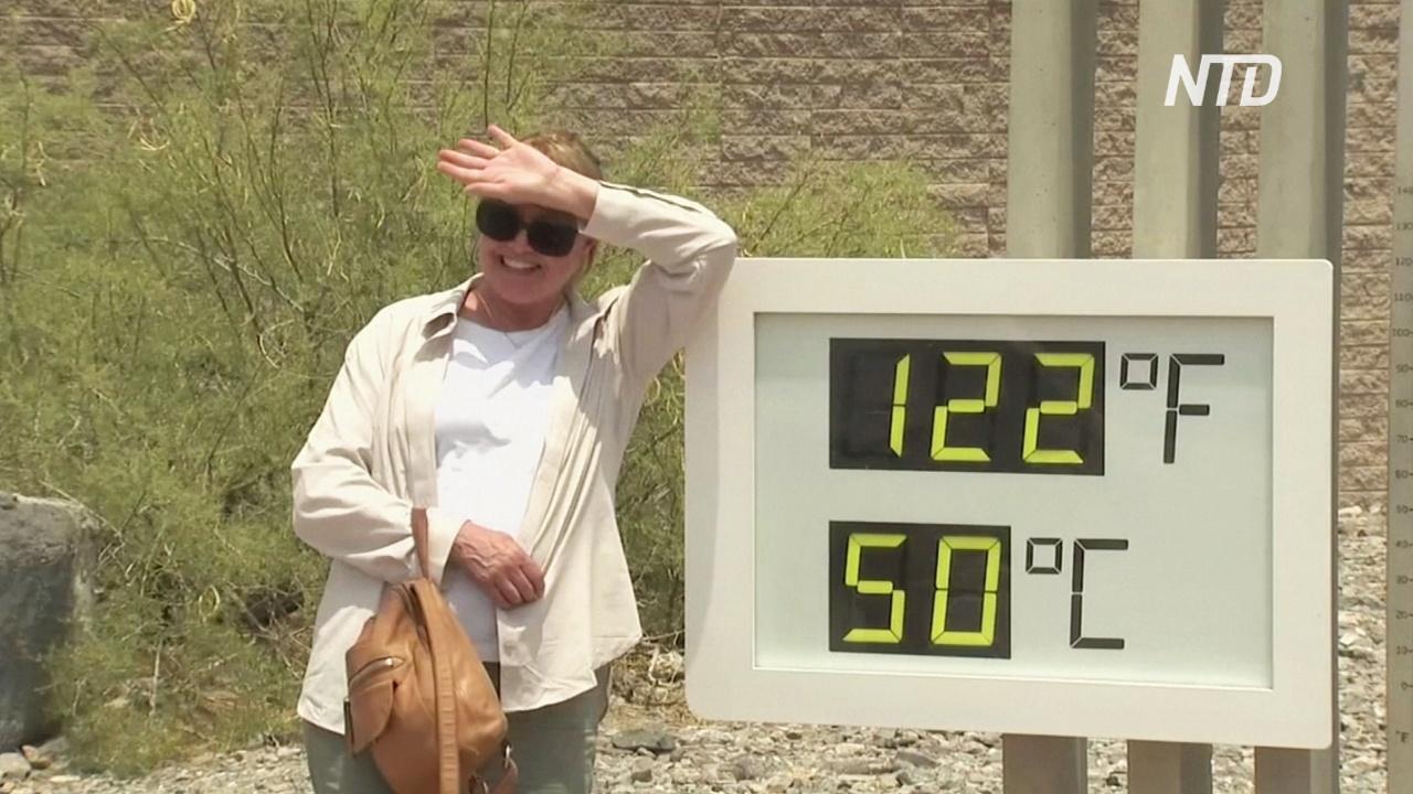 Температура воздуха в Долине смерти уже достигла 54 градусов по Цельсию