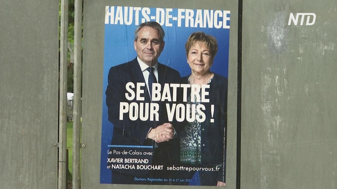 Пляжи вместо избирательных участков: французы не пошли голосовать на региональных выборах
