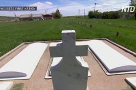 750 безымянных могил нашли на территории ещё одной бывшей школы-интерната в Канаде