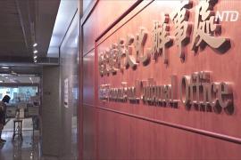 Тайваньские дипломаты покидают Гонконг