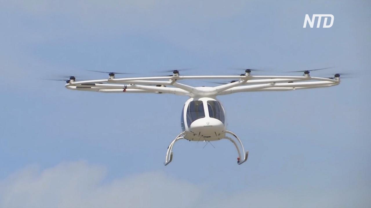 В Париже к Олимпиаде-2024 хотят запустить службу аэротакси