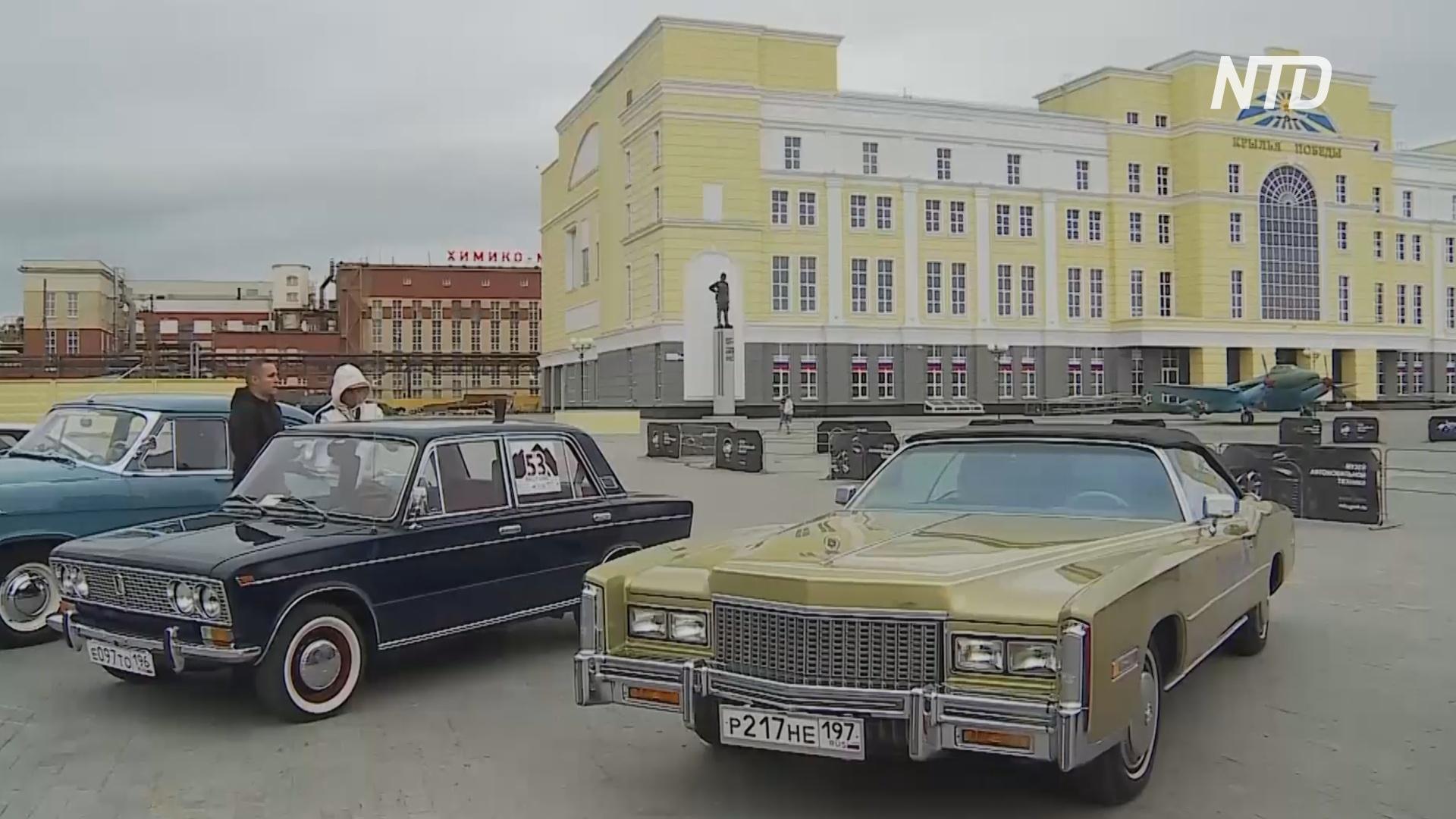 В сообразительности и умении маневрировать посоревновались владельцы ретроавто на Урале