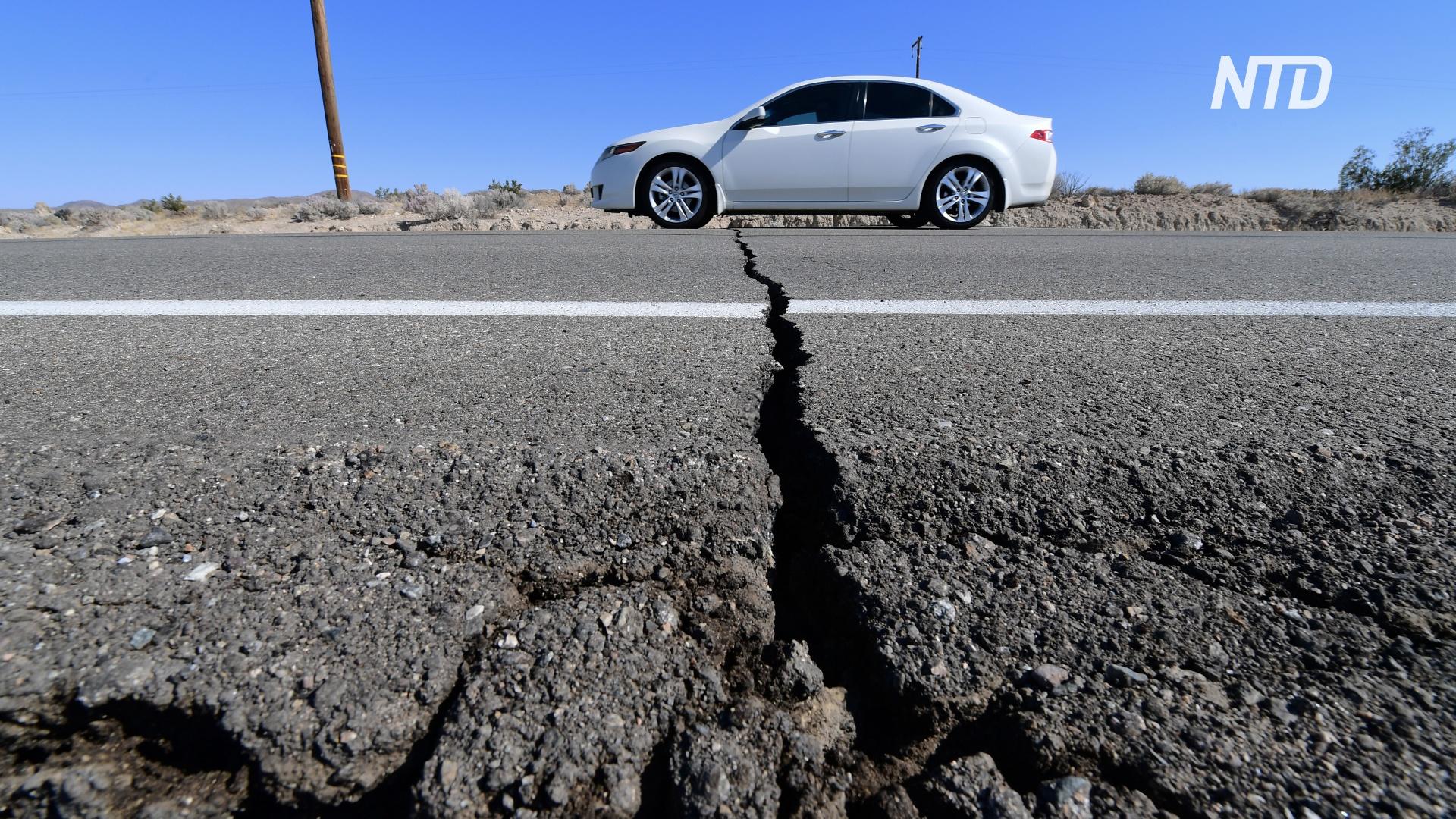 Землетрясение в Перу: подземные толчки в прямом эфире