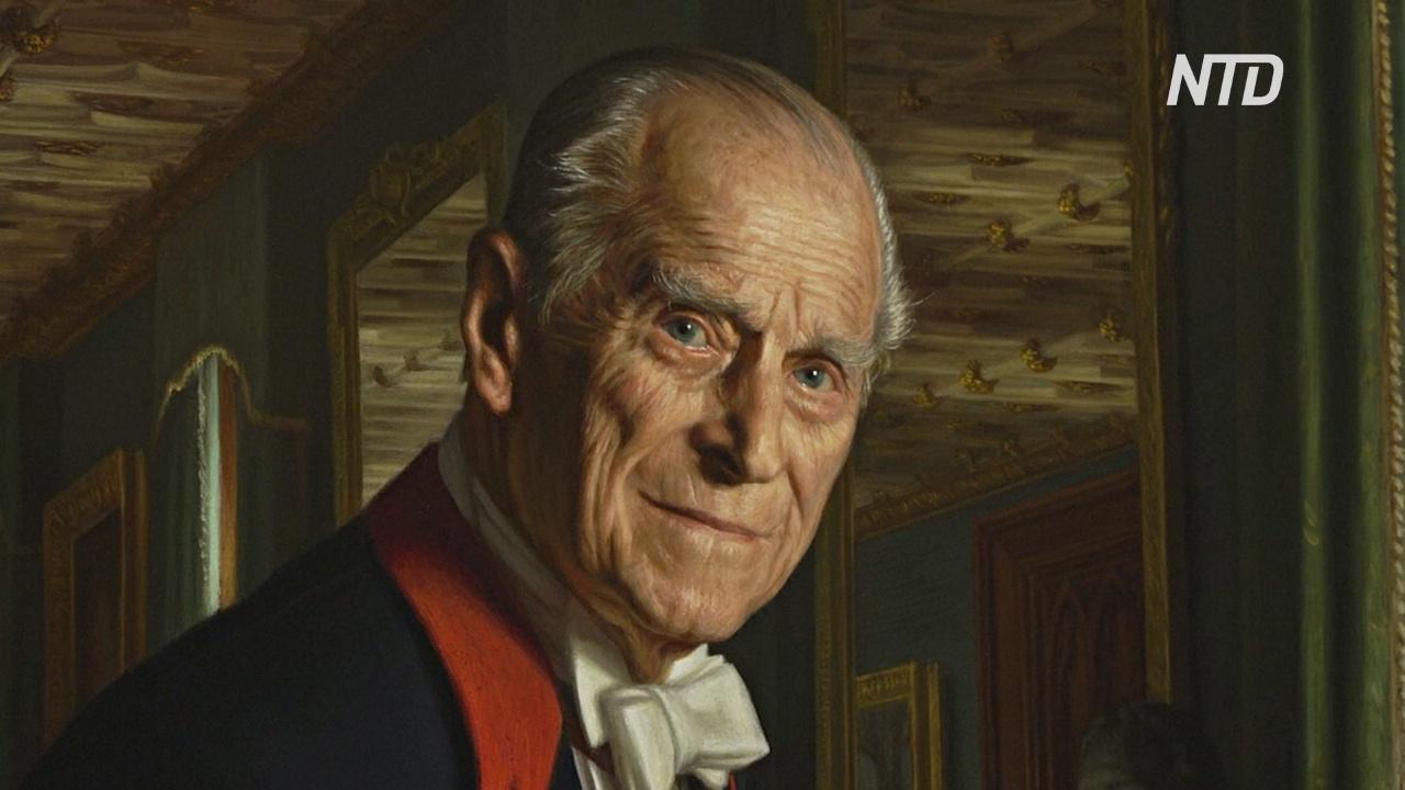 Новая выставка о жизни принца Филиппа открылась в Виндзорском замке