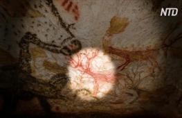Виртуальная экскурсия: пещера Ласко во Франции снова доступна для туристов