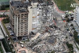 Под завалами обрушившегося 12-этажного здания в Майами может оставаться до 100 человек