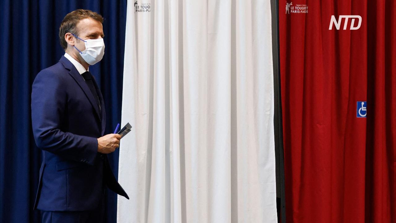Прогнозы не оправдались: как завершились региональные выборы во Франции