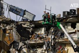 Обрушение здания в Майами: погибших 9, без вести пропавших – более 150