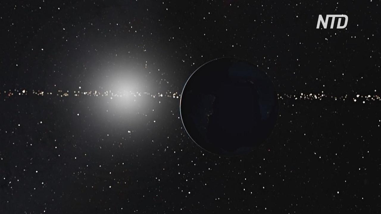 За нами наблюдают? Астрономы обозначили части галактики, откуда видно Землю