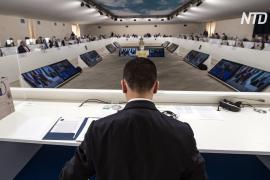 Главы МИД G20 впервые за два года встретились лицом к лицу