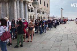 Из-за туристов Венецию могут включить в список ЮНЕСКО