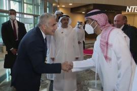 Исторический визит: глава МИД Израиля впервые официально посещает ОАЭ