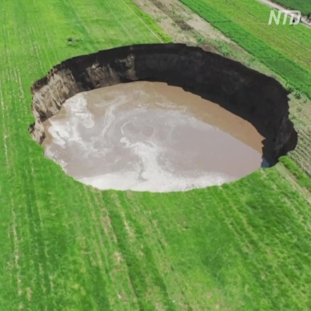 Гигантская воронка диаметром 80 м появилась в поле в Мексике