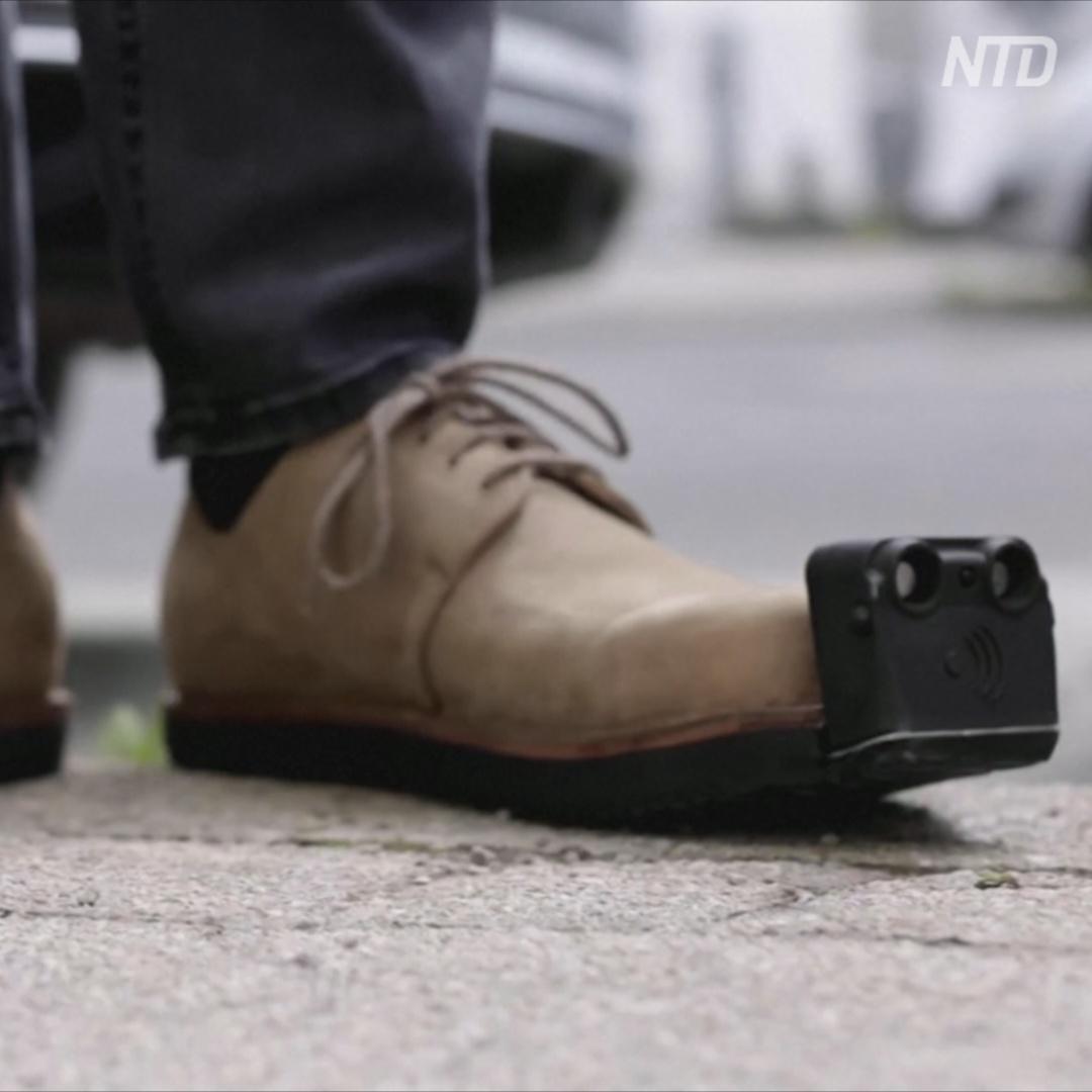 «Умные» вибрирующие ботинки разработали для слепых