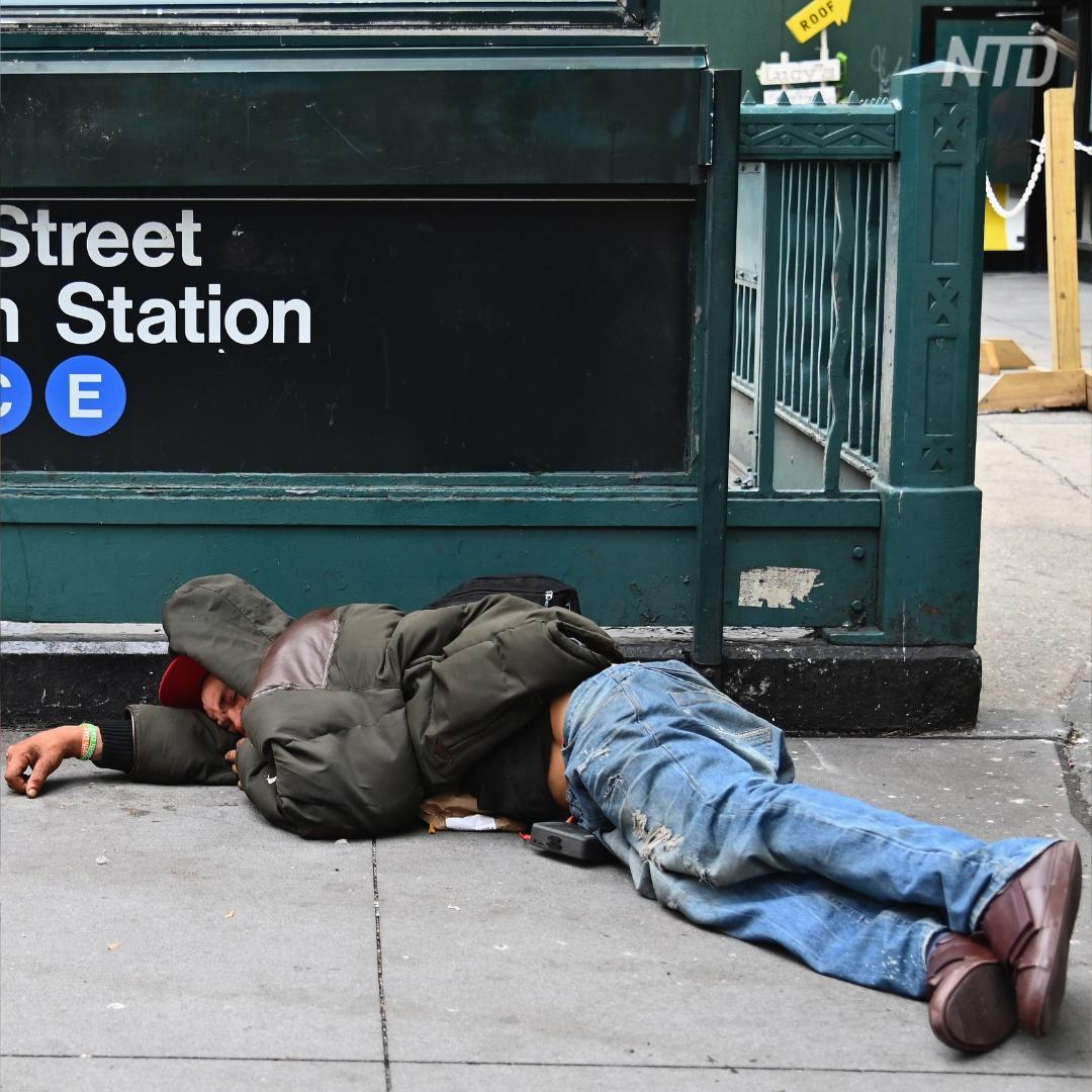 Переступать через бездомных на улицах вынуждены жители Манхэттена