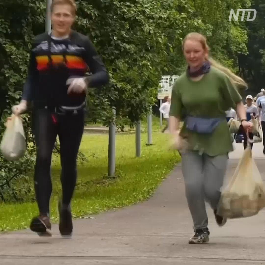 Москвичи бегают по паркам и собирают мусор