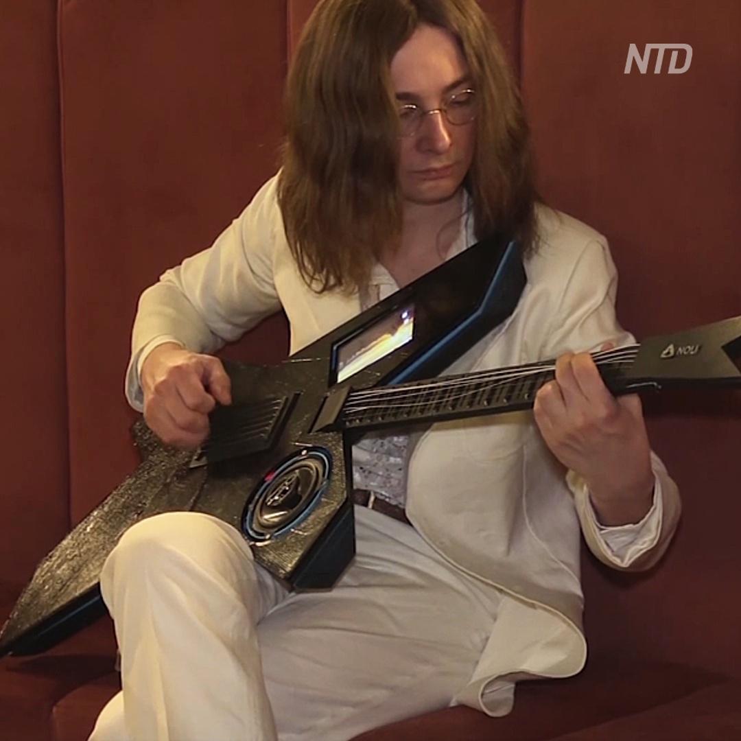 В России изобрели гитару для людей с инвалидностью