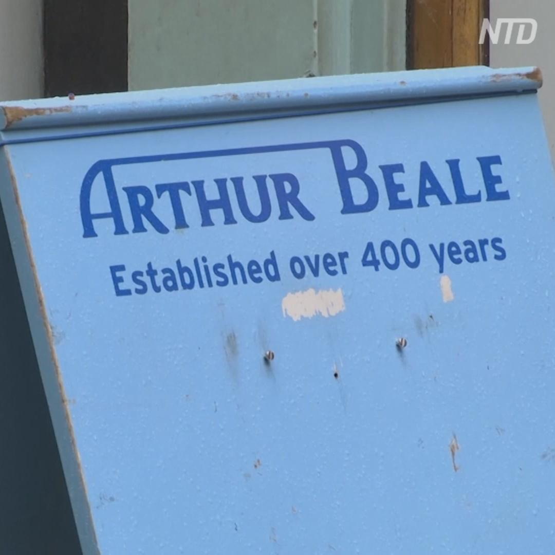 400-летний лондонский магазин закрывается из-за пандемии