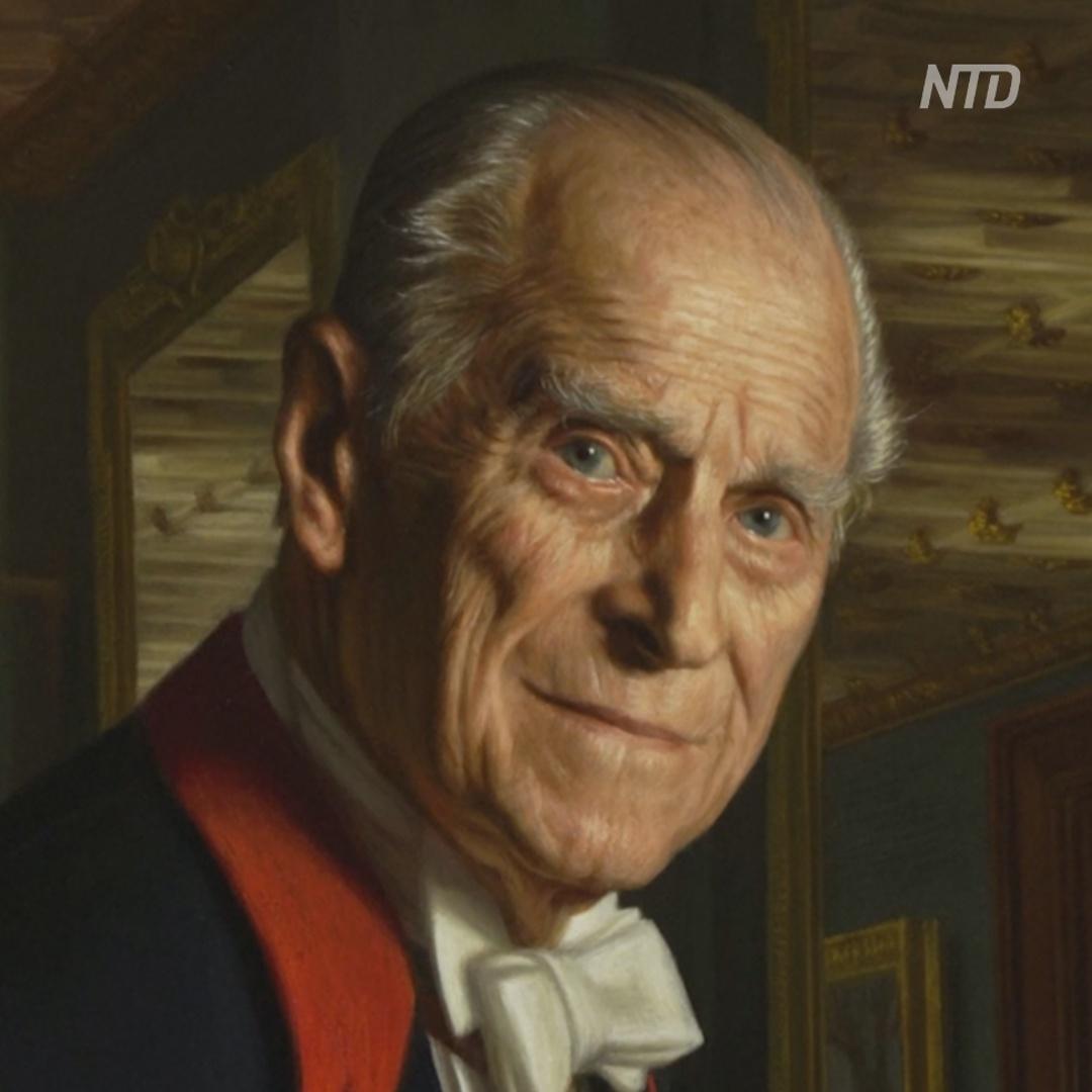100-летие со дня рождения принца Филиппа: новая выставка в Виндзоре