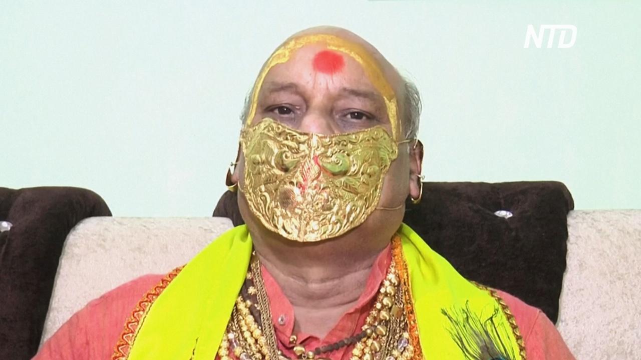 Индиец сделал золотую маску для лица с дезинфицирующим покрытием
