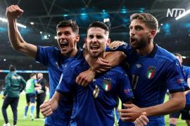 Итальянцы празднуют выход сборной в финал Евро-2020