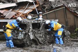 Поиски продолжаются: число жертв оползня в Японии возросло до 7