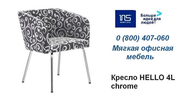Мягкая мебель для офиса в Украине