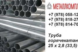 Крымский регион обеспечен качественным металлопрокатом