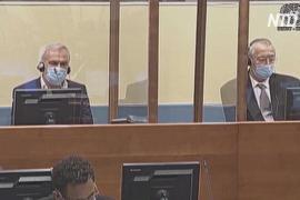 Суд в Гааге приговорил бывших соратников Милошевича к 12 годам