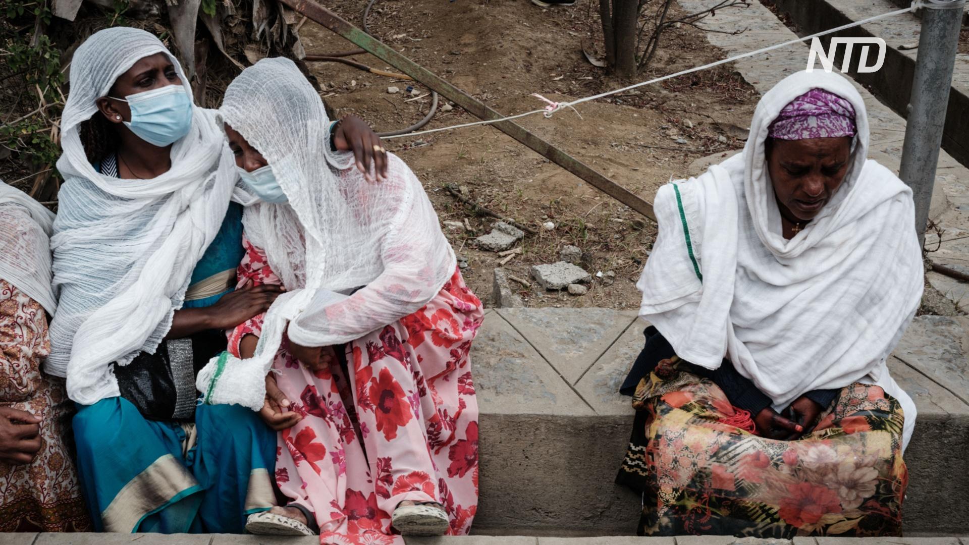 Власти Эфиопии призывают тыграйских боевиков к прекращению огня