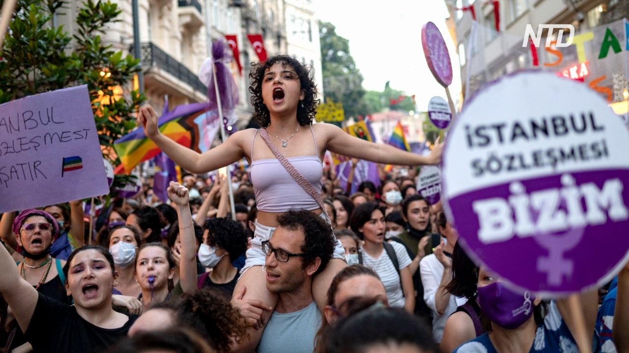 Турция вышла из Стамбульской конвенции по защите женщин от насилия