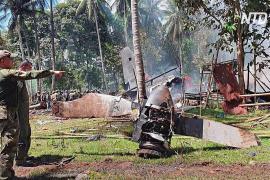Крушение самолёта ВВС Филиппин: найдены все пострадавшие и погибшие