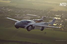 Словацкий аэромобиль совершил первый междугородний полёт в тестовом режиме