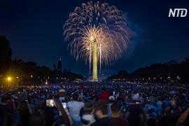 «Возвращение к нормальности»: как в США отметили День независимости