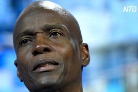 Убит президент Гаити: нескольких нападавших застрелили
