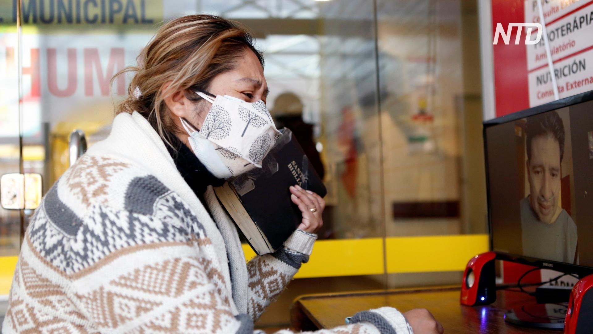Коронавирус не помеха: в боливийской больнице общаются с пациентами по видеосвязи