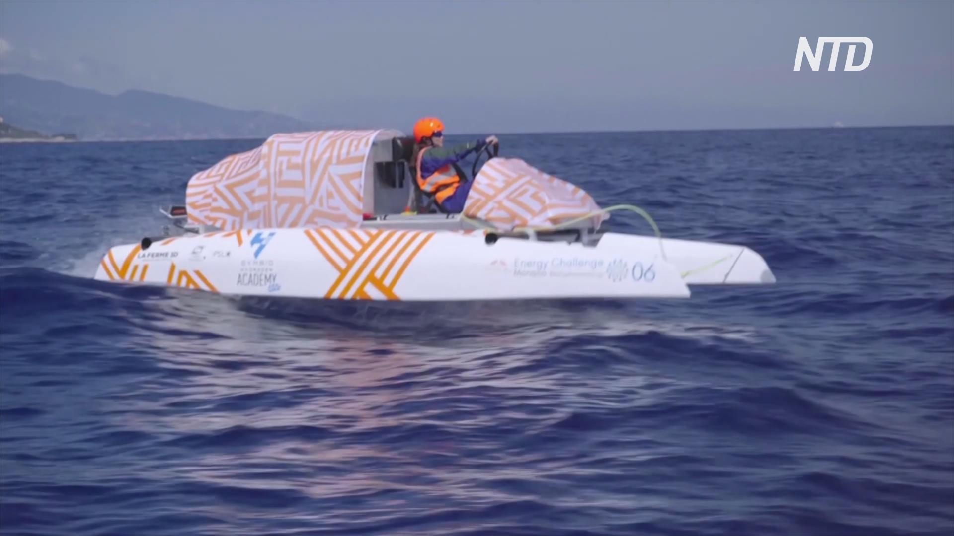 Солнце и ветер: как проходила регата на эколодках в Монако