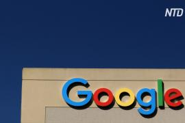 Google заплатит Франции штраф в 500 млн евро