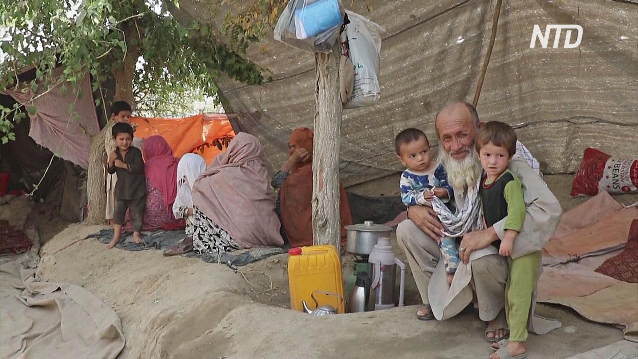 ООН: Афганистан оказался на грани нового гуманитарного кризиса