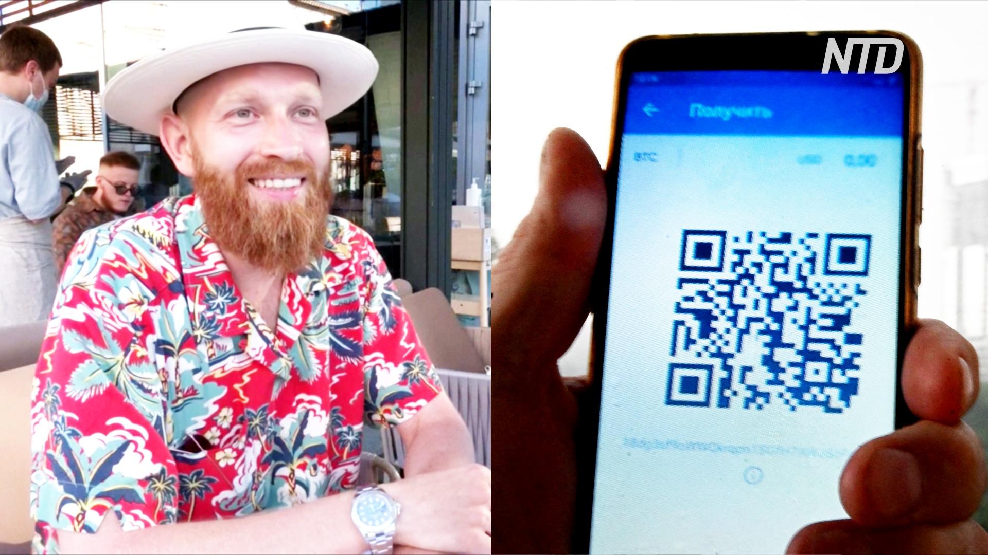 В Москве снова можно посещать кафе и рестораны без QR-кодов