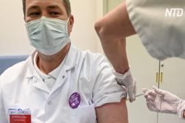 Четвёртая волна пандемии COVID началась во Франции