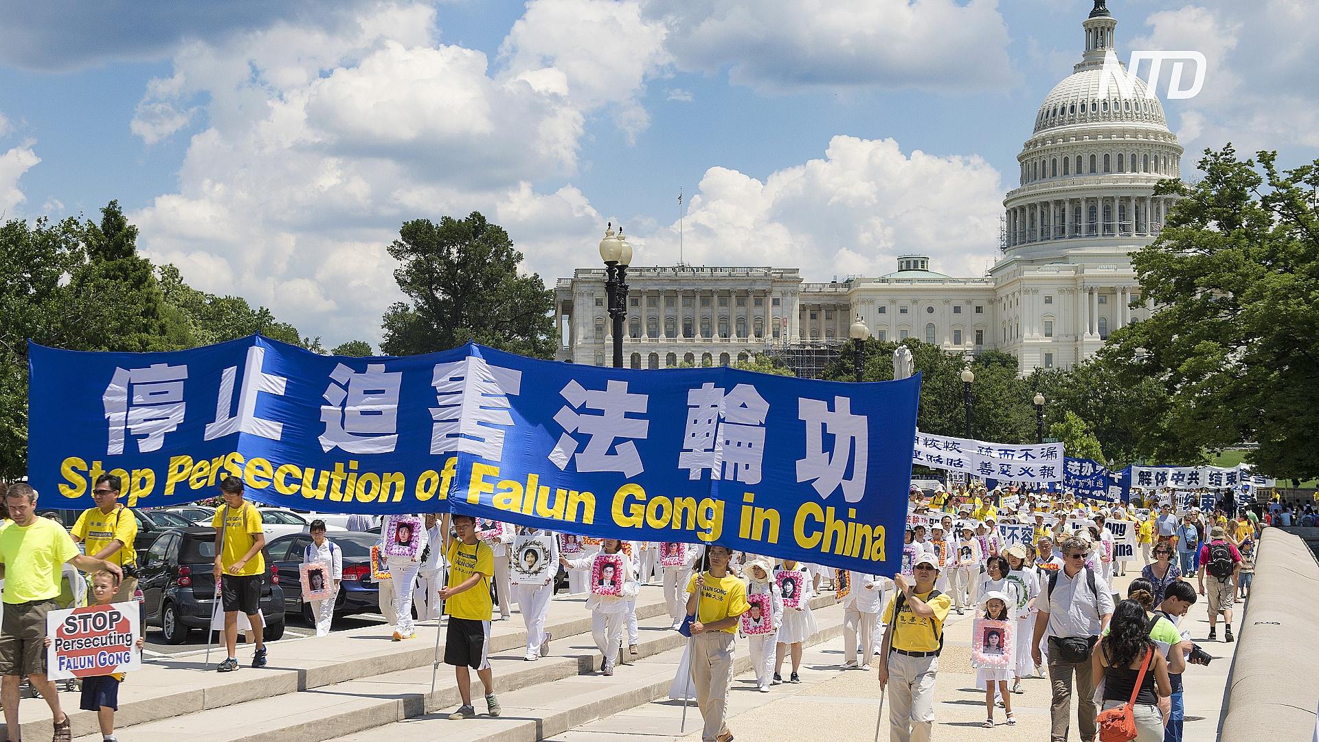 1500 человек прошли шествием по Вашингтону, чтобы рассказать о репрессиях в Китае