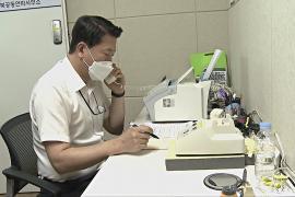 Южная Корея и КНДР вернули горячую линию связи